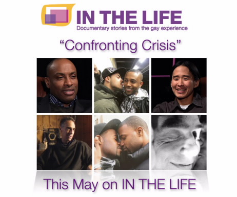 "May 2009- In The Life episode ""Confronting Crisis"""