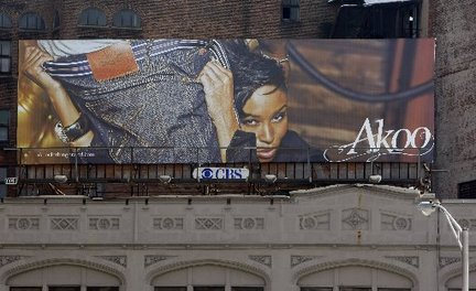 TI's Akoo clothing billboard deemed offensive, taken down