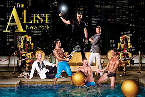 "Logo to premiere Housewives-like reality show ""The A-List: New York"" on Oct 4"
