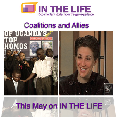 "May 2011: IN THE LIFE ""Coalitions and Allies"""