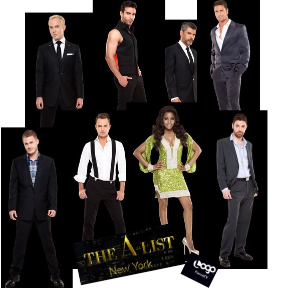 The A List New York cast season 2