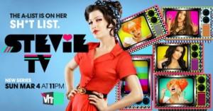 VH1 Stevie TV Billboard