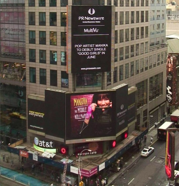 Manika Good Girls billboard times square new york city