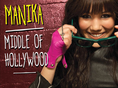 Manika The Middle of Hollywood EP