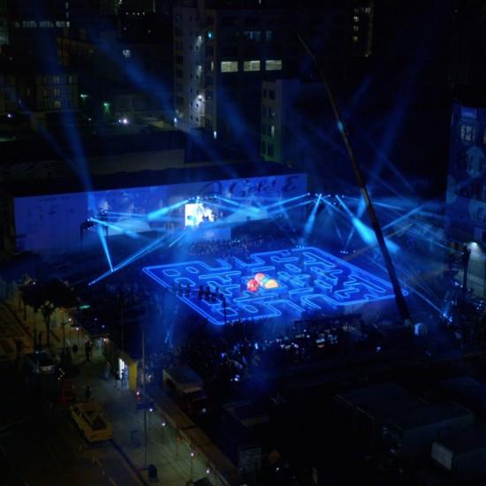 Pac Man Super Bowl Bud Light DJ White Shadow